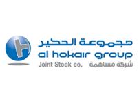 Al Hokair